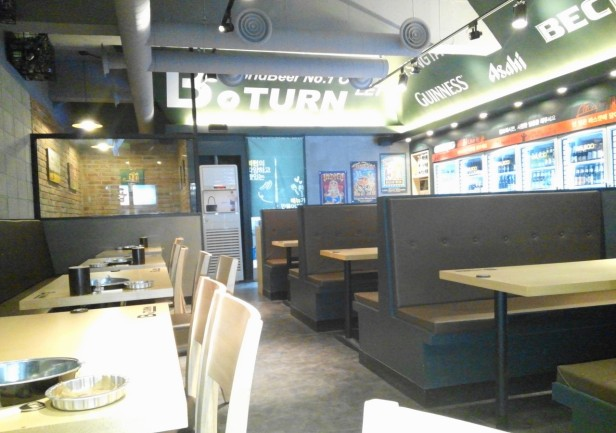 Inside B-Turn Self Beer Bar