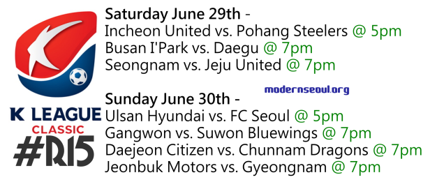 K League Classic 2013 Round 15