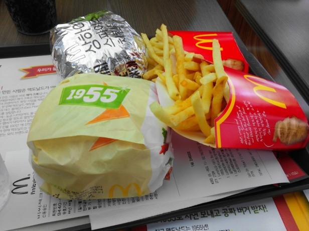 McDonalds 1955 Burger Korea - Set  Menu
