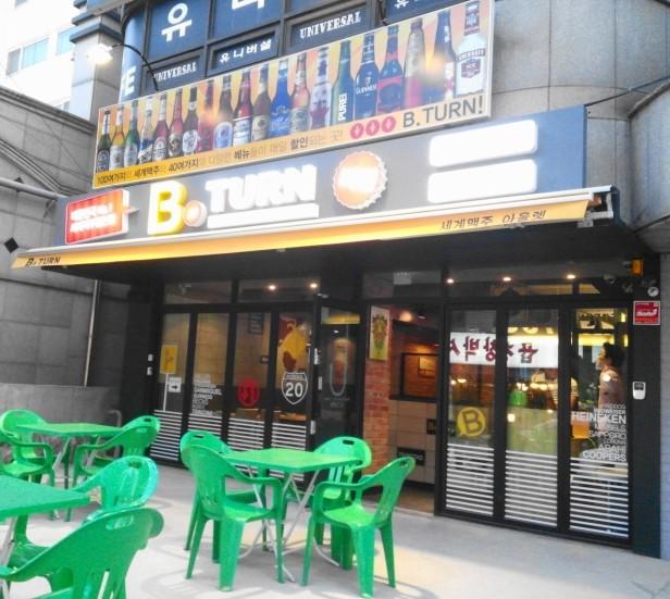 Outside B-Turn Beer Bar Gyeyang Incheon