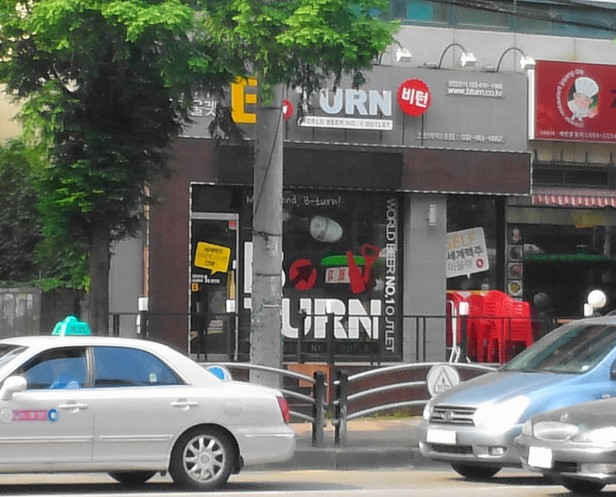 Outside B-Turn Beer Bar near Incheon Bus Terminal