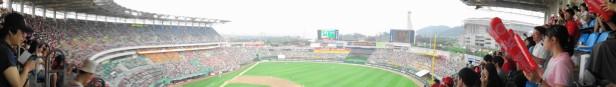 Panoramic Munhak Baseball Stadium - Incheon SK Wyverns 2