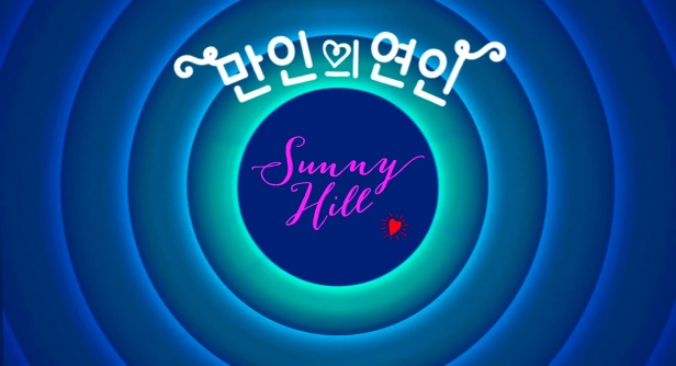 Sunny Hill Darling of all hearts Banner KPOP