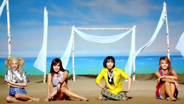 2ne1 falling in love beach