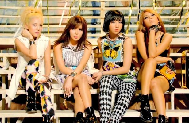 2ne1 falling in love group kpop