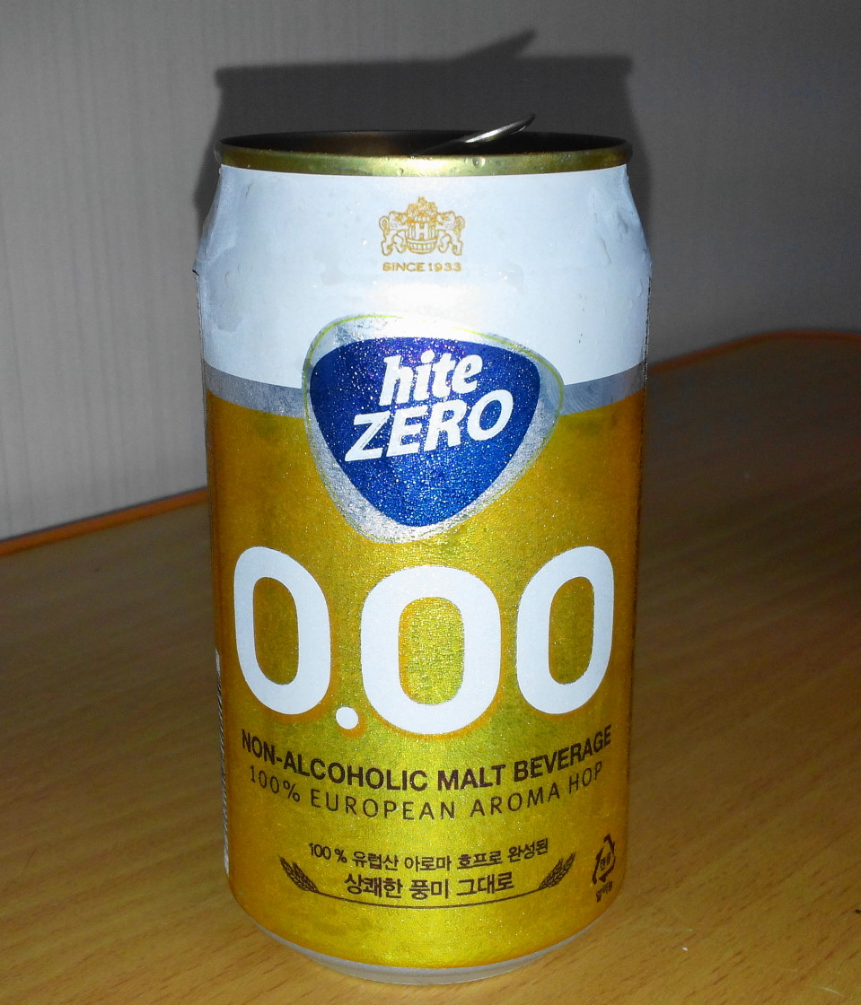 Hite zero korean non alcoholic beer modern seoul - How is non alcoholic beer made ...