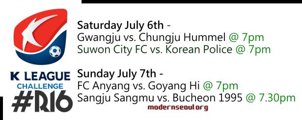 K League Challenge 2013 Round 16