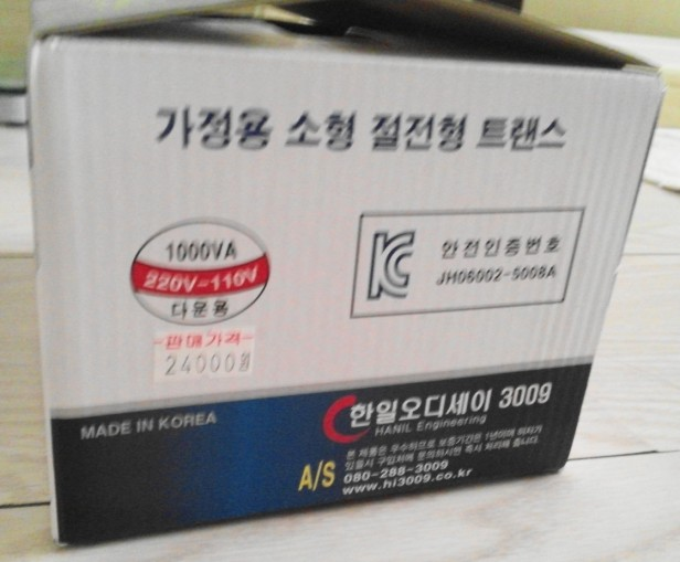 Korean Downtransformer 1KWA box price