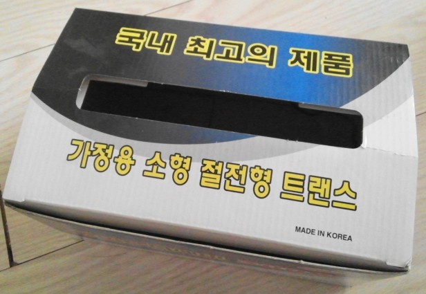 Korean Downtransformer 1KWA box top