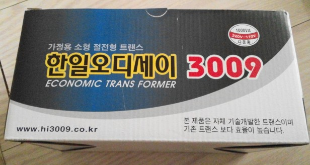 Korean Downtransformer 1KWA box