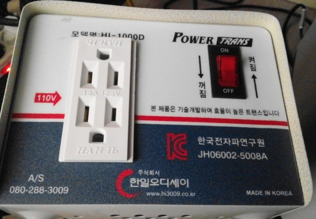 Korean Downtransformer 1KWA front