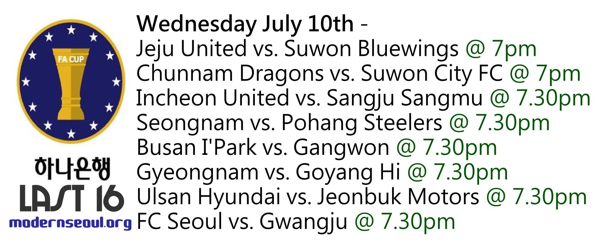 Korean FA Cup Round 4 (Last 16)