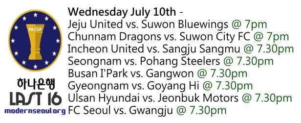 Korean FA Cup 2013 Last 16
