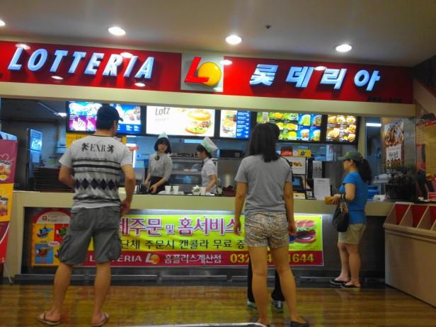 Lotteria Korea Food Court