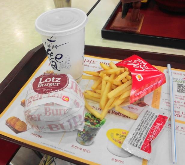 Lotz Burger Set 1 Lotteria Korea