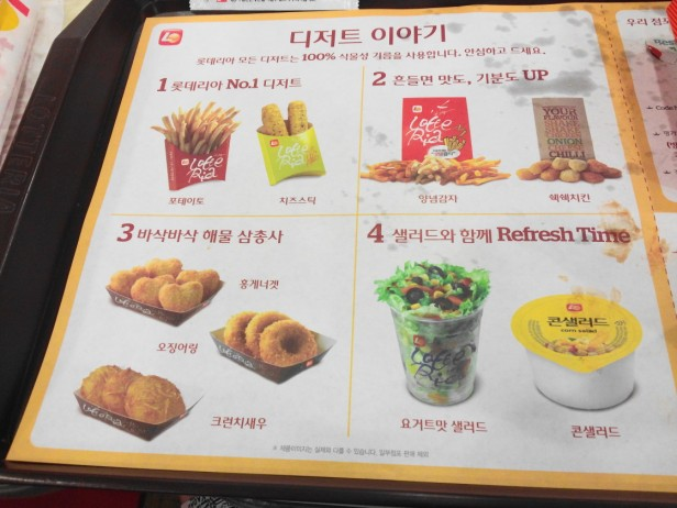 Menu Lotteria Korea