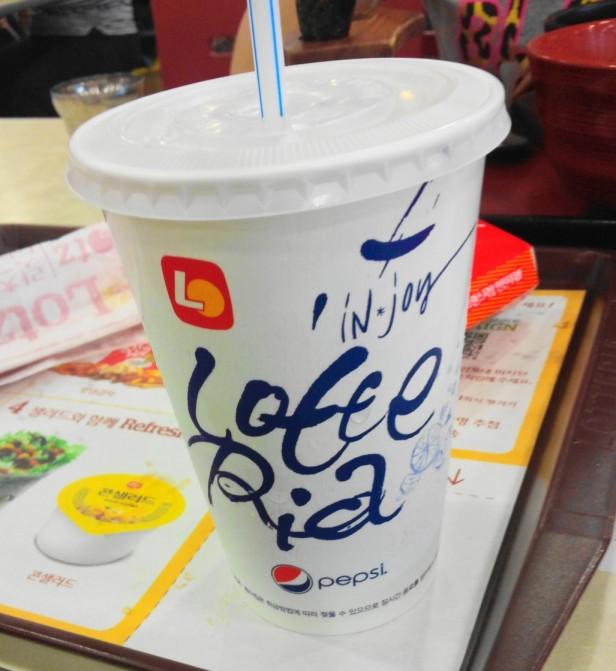 Pepsi Cola Lotteria Korea