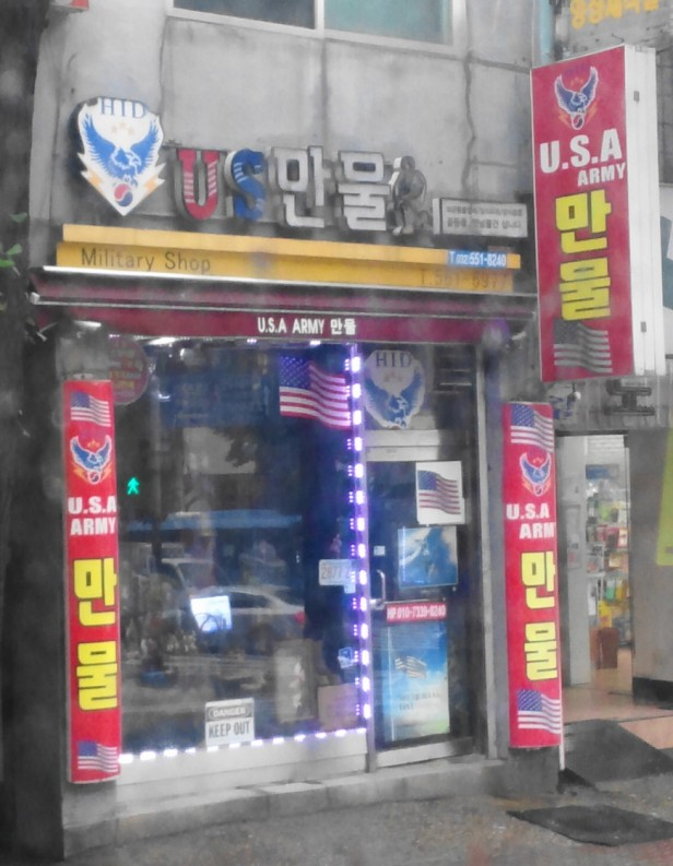 U.S.A Army Store - Incheon