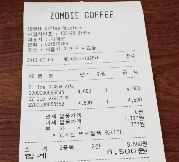 Zombie Coffee Hongdae Seoul - recipt
