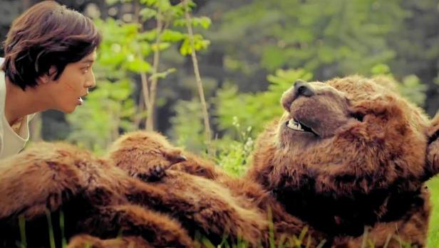 CNBlue Feel Good - Bear