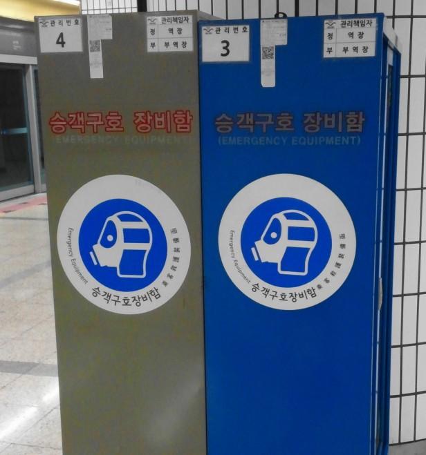 Emergency Gas Masks at Itaewon Station Seoul