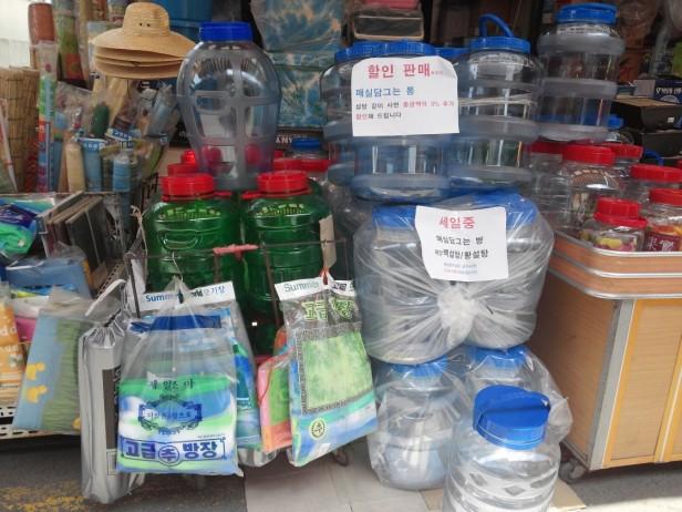 Gyesan Market, Incheon - Fans
