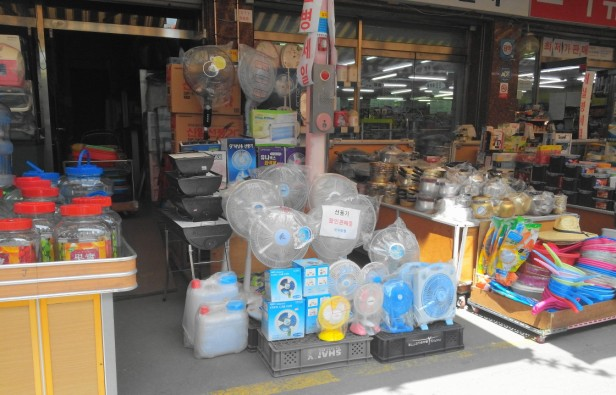 Many Household Goods