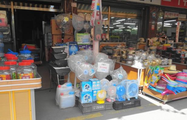 Many Household Goods