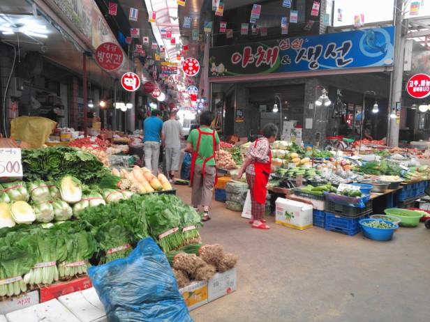 Gyesan Market, Incheon - Vegetables