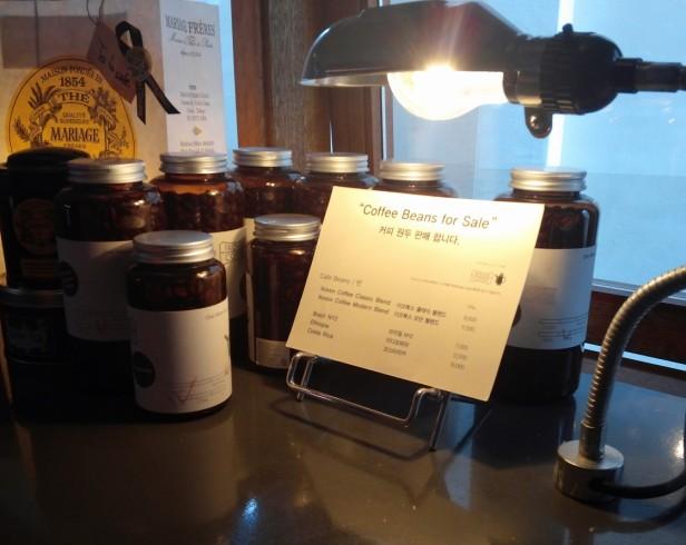 Ikovox Coffee Itaewon Seoul - Coffee For Sale