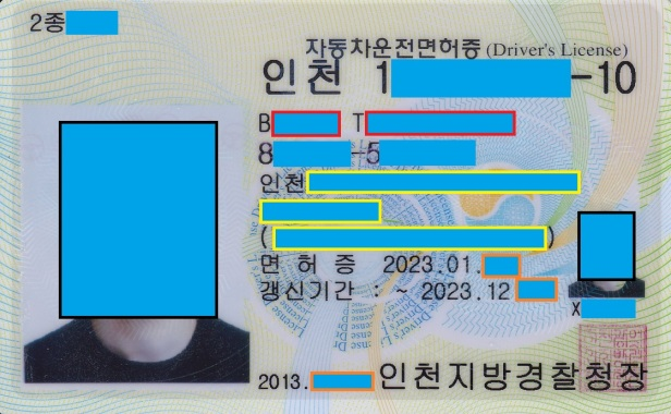 Korean Driving License for Expat