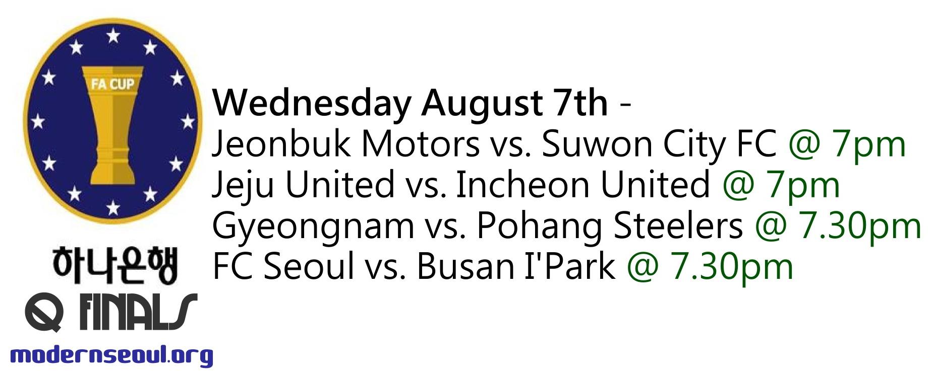 Korean FA Cup or KFA Cup