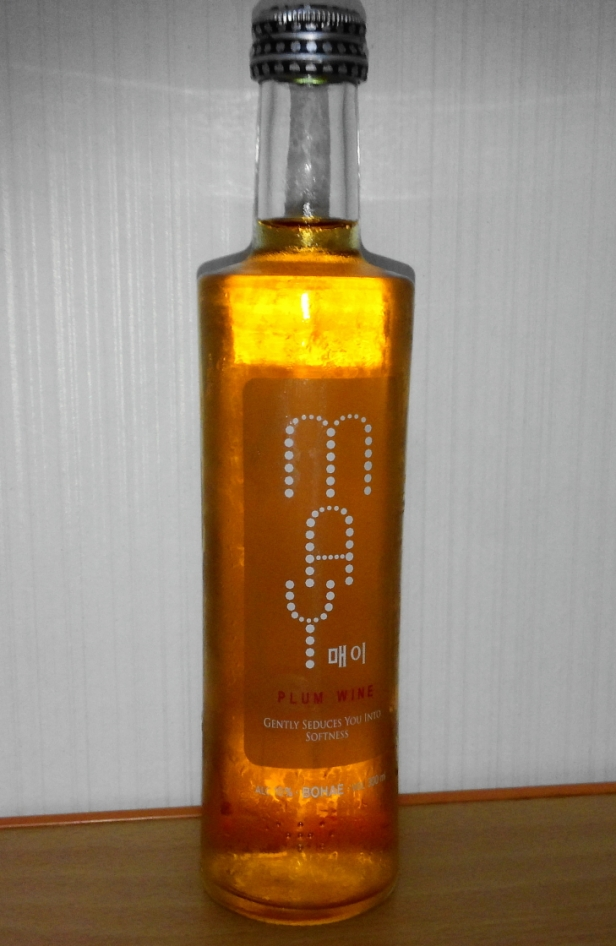 May - Korean Plum Wine 3