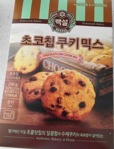 Tous Les Jours Cookie Mix - Box