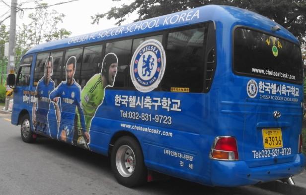 Chelsea FC Soccer School Korea Bus