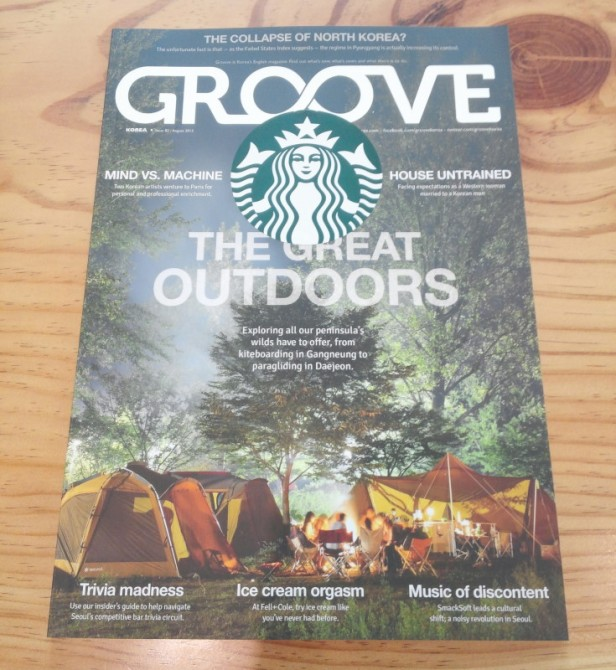 Groove Magazine from a Starbucks in South Korea