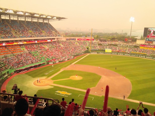 Incheon SK Wyverns Action Munhak Stadium