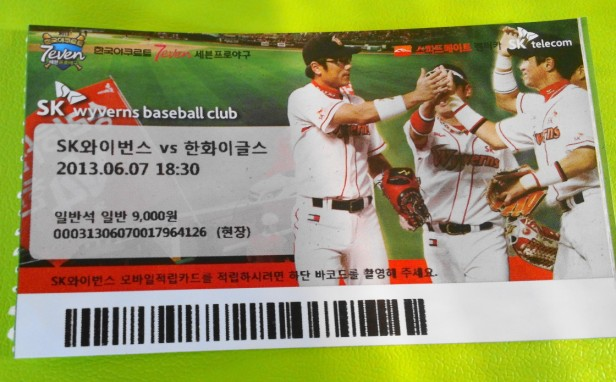 Incheon SK Wyverns Ticket