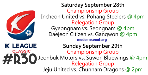 K League Classic 2013 Round 30 revised