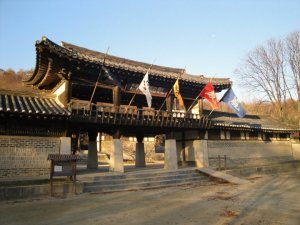 Korean Folk Village - Yongin