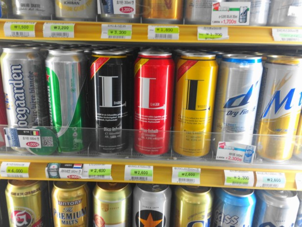 L German Beer on Sale at Korean Mart