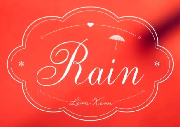 Lim Kim Rain Banner
