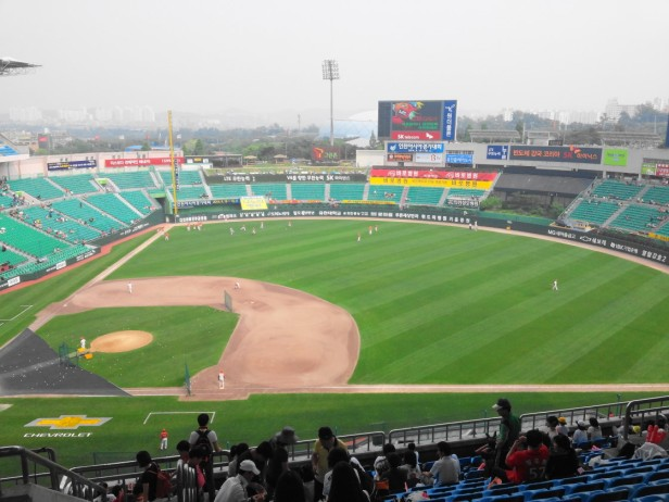 Munhak Stadium pre game high