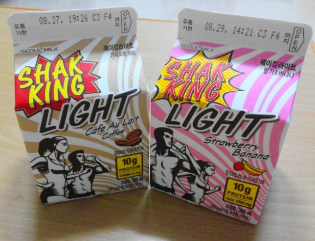 Shak King Cartons  1