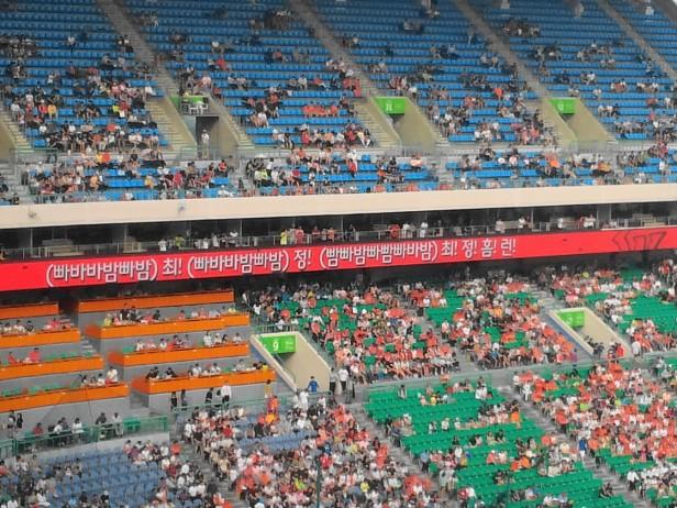 SK Wyverns Song Munhak Stadium