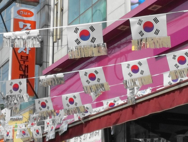 South Korean Flag Bunting for Chuseok
