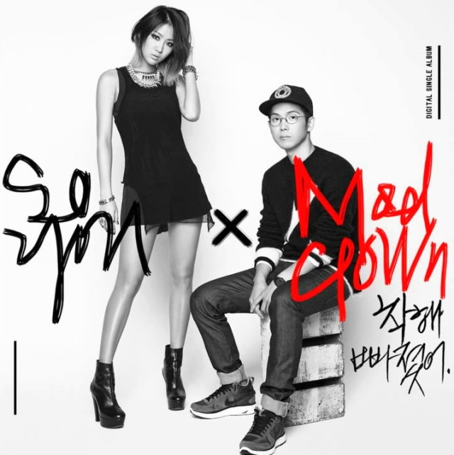 Soyou x Mad Clown Stupid Love - Cover
