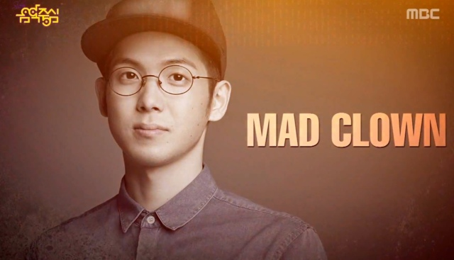 Soyou x Mad Clown Stupid Love - Mad Clown