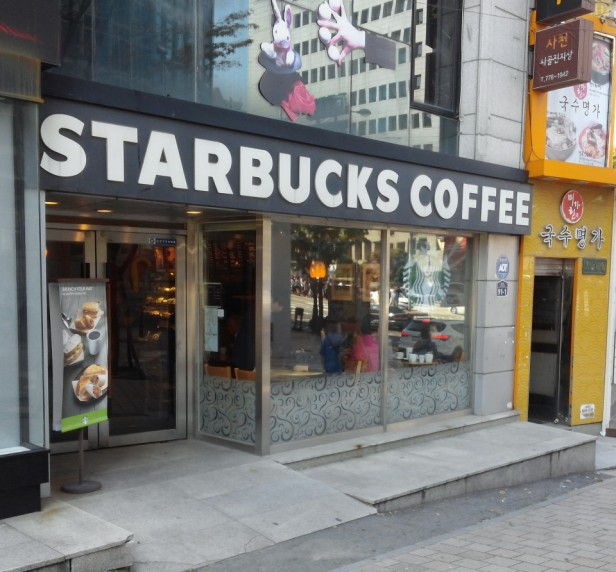 Starbucks in Myeongdong, Seoul