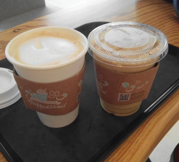 Take Away Coffee from Starbucks Korea